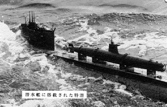 подводные лодки второй мировой войны ютуб