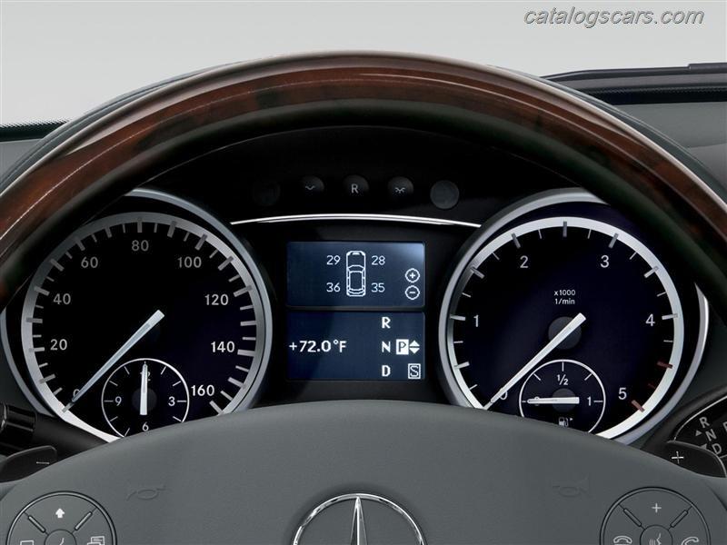 صور سيارة مرسيدس بنز R كلاس 2013 - اجمل خلفيات صور عربية مرسيدس بنز R كلاس 2013 - Mercedes-Benz R Class Photos Mercedes-Benz_R_Class_2012_800x600_wallpaper_47.jpg