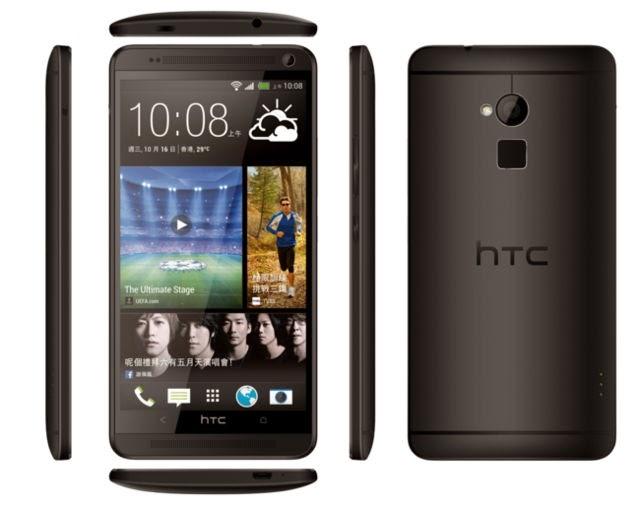 Spesifikasi dan Harga HP HTC One Max