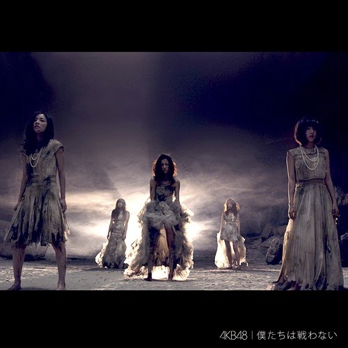 AKB48 僕たちは戦わない ジャケット Type B Bokutachi wa Tatakawanai Cover