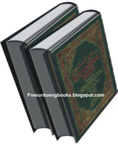 quran with english translation in pdf format