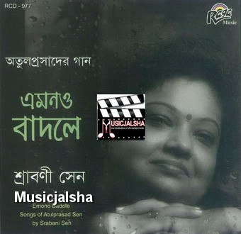 Emono Badole (Songs of Atulprasad Sen)-Srabani Sen Kolkata Bangla Classic 128kpbs Mp3 Song Album, Download Emono Badole (Songs of Atulprasad Sen)-Srabani Sen Free Bangla MP3 Songs Download, Bangla MP3 Songs Of Emono Badole (Songs of Atulprasad Sen)-Srabani Sen, Download Songs, Album, Bangla Music Download, Kolkata Bangla Classic Songs Emono Badole (Songs of Atulprasad Sen)-Srabani Sen