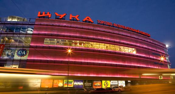 Торгово-развлекательный центр «Щука»