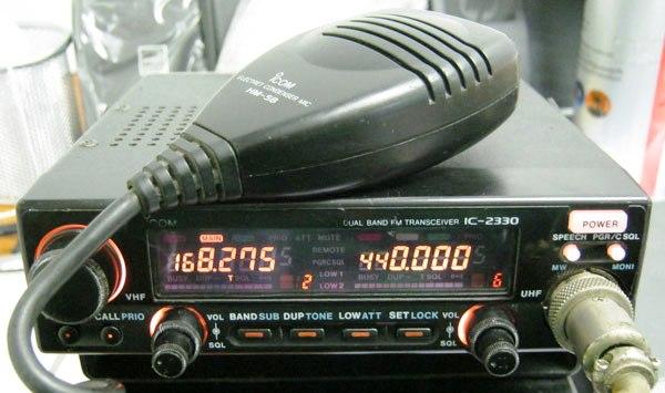 Icom IC-2330A