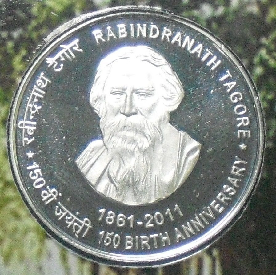 essay on 150th birth anniversary of rabindranath tagore poetry