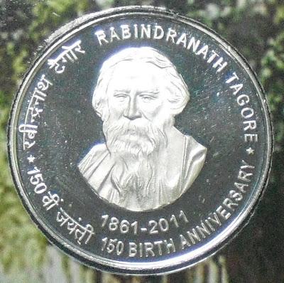 rabindranath tagore 150rs obverse