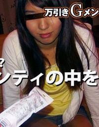 Japan Av Uncensored 082715_274 Rie XXXHD