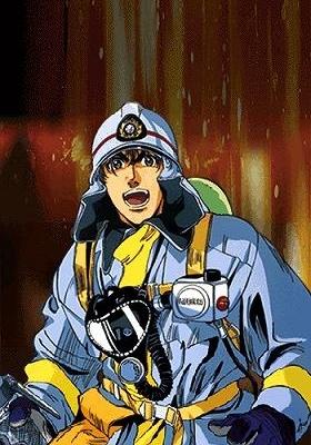 Daigo of Fire Company