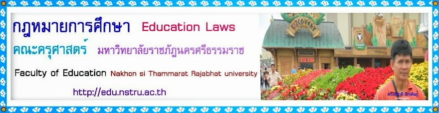 Blog_Laws