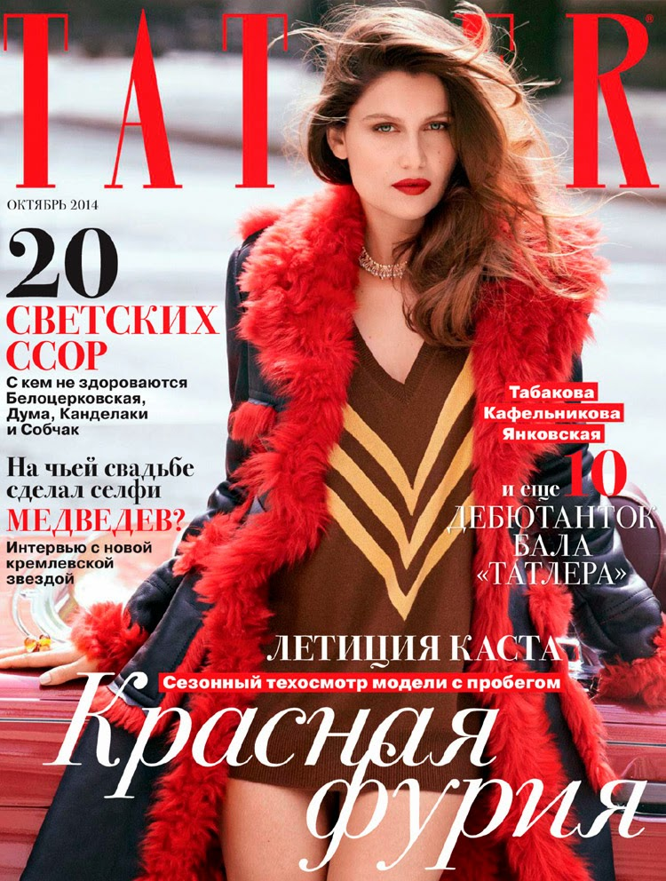 Laetitia Casta goes red hot for Tatler Russia's October 2014 cover story