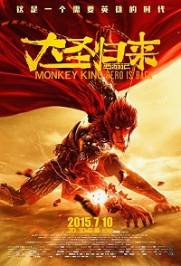 Monkey King: Hero Is Back / 西游记之大圣归来