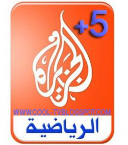 aljazeera sport +5 live
