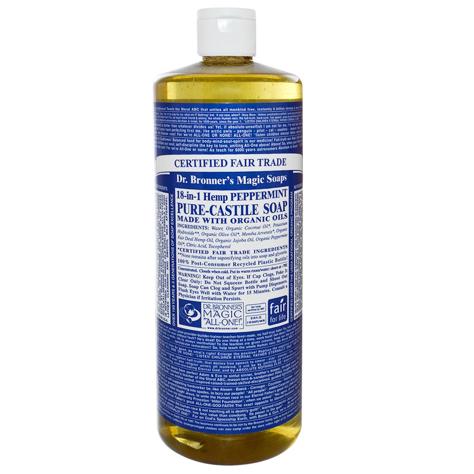 danfree shampoo how to use