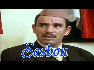 Read more ». التسميات: Aflam Tachlhit - sasbo