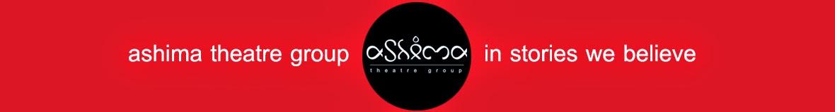 Ashima Theatre Group