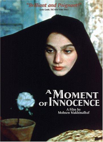 Khoảnh Khắc Thơ Ngây - A Moment of Innocence - 1996
