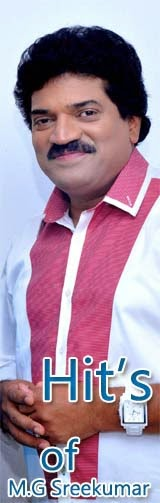 Hit's of M.G Sreekumar