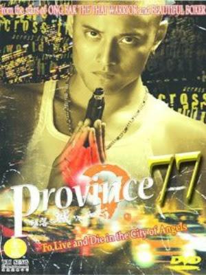Thành Phố Truy Lạc (18+) USLT - Province 77 (18+) USLT (2002)