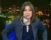 برنامج صالة التحرير مع عزة مصطفى - -  الأحد 25 يناير 2015
