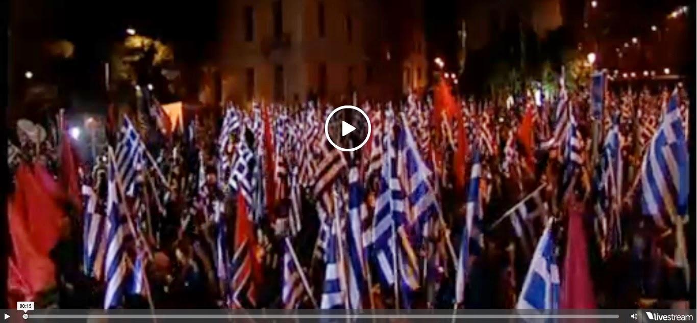 Χιλιάδες Έλληνες στην εκδήλωση Τιμής και Μμήμης για τους Πεσόντες Ήρωες των Ιμίων