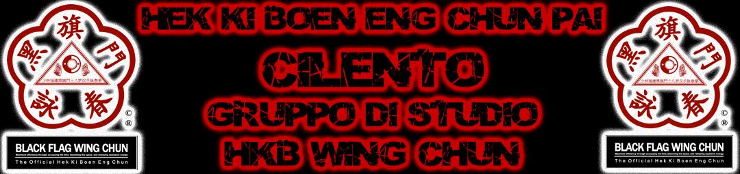HKB Wing Chun Cilento