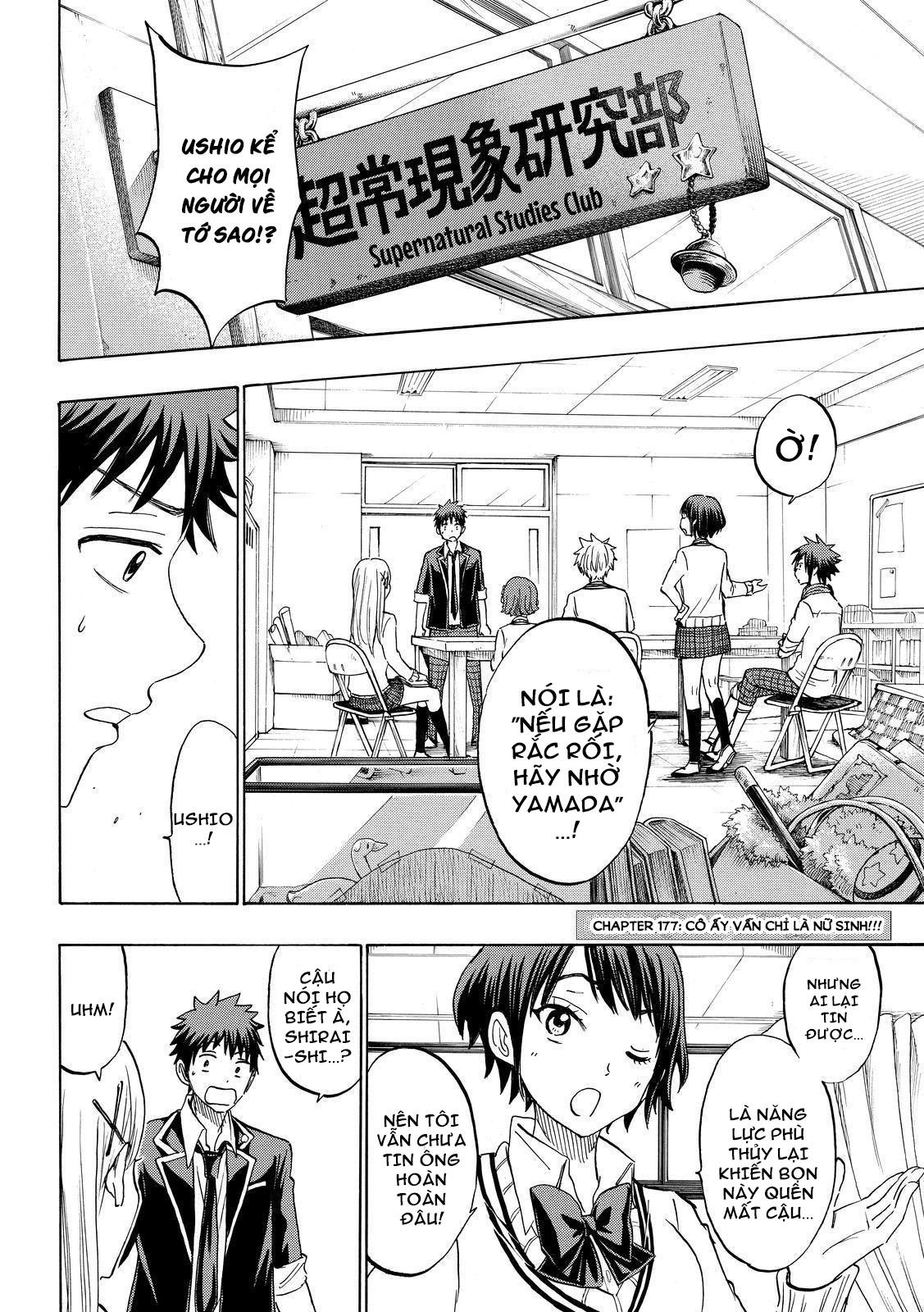 Yamada-kun to 7-nin no majo chap 177 page 4 - IZTruyenTranh.com