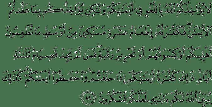 Surat Al-Maidah Ayat 89
