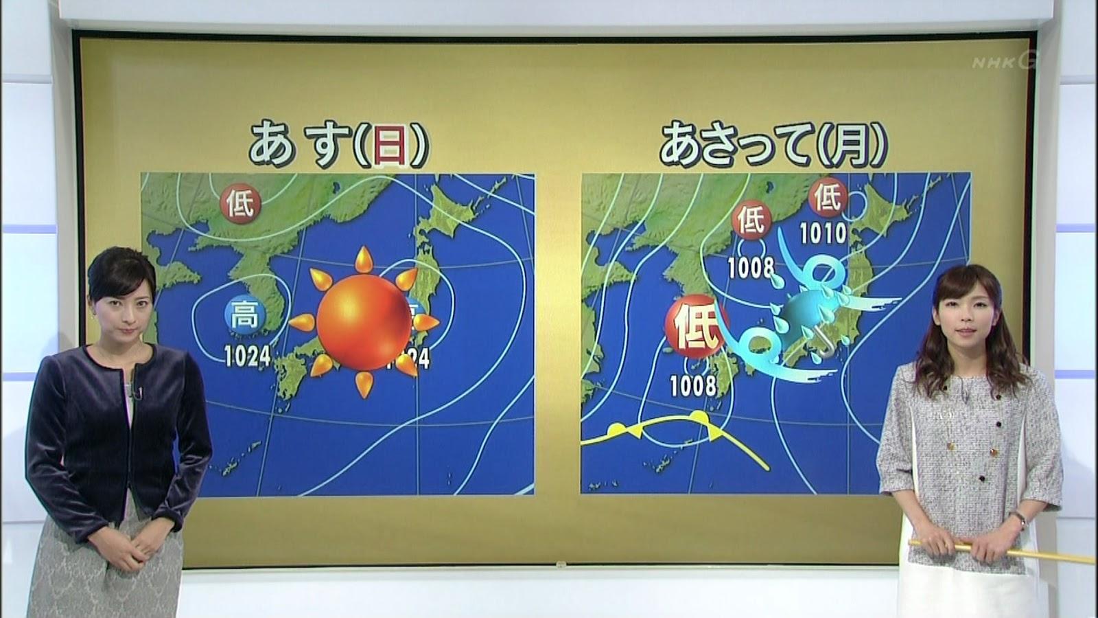 寺川奈津美さん 12年11月24日 NHKニュース7気象情報  きょうの寺川奈津美さん