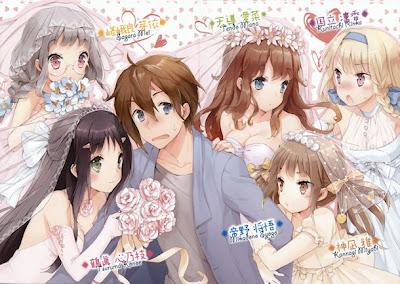 Kono Naka ni Hitori Imouto ga Iru! Anime