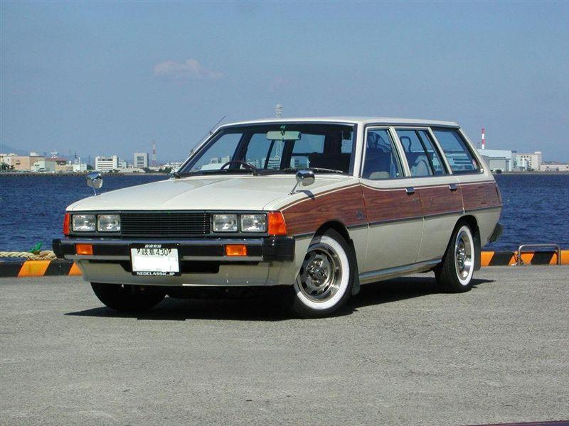 Mitsubishi Galant Sigma Kombi