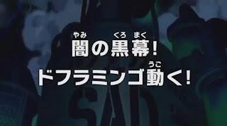 One Piece Episode 608