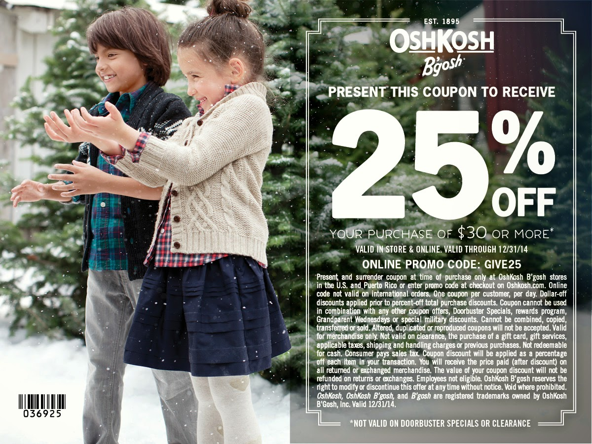 OshKoshB'gosh Coupon Code
