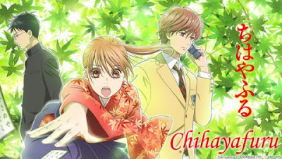 A piece of promotional art showing off the three main characters: Arata, Taichi, and Chihaya.