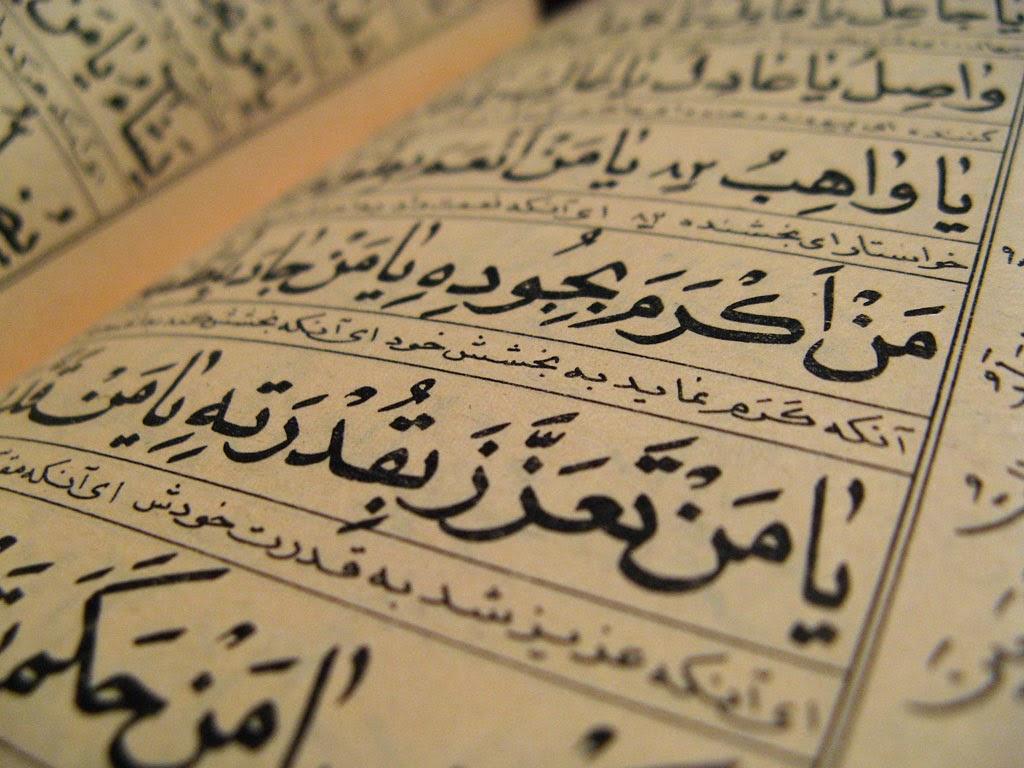 Aplikasi Android Quran
