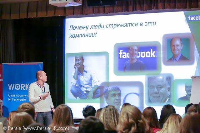 IT HR Forum 2015
