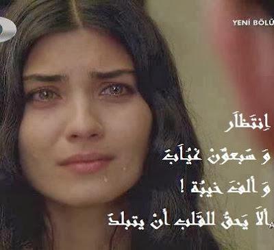 صور بنات حزينة2014 صورحزينة واتس اب