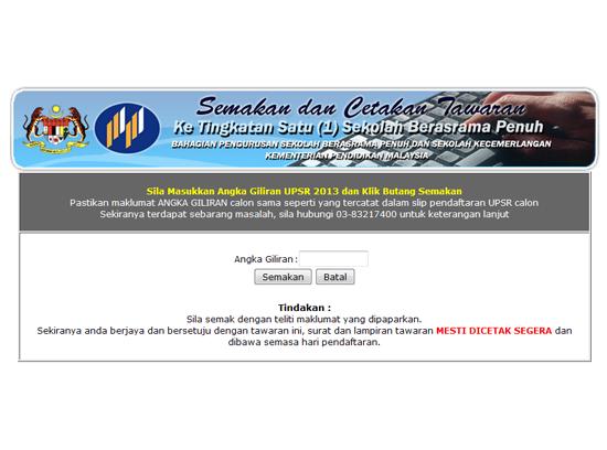 Portal Semakan Keputusan Kemasukan Tingkatan Satu Sekolah Asrama Penuh 2014