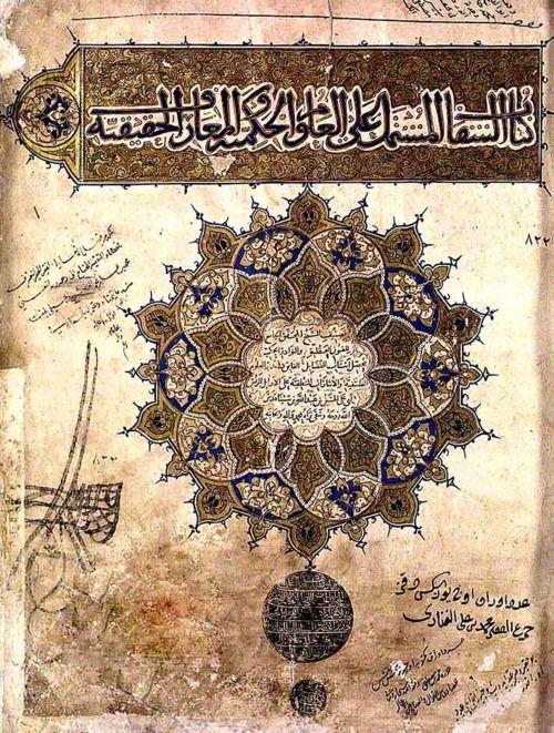 Avicenne et la médecine arabe - Joseph Eddé