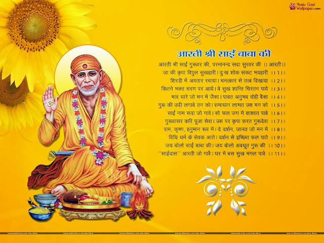 aarti pooja hindu god wallpapers download