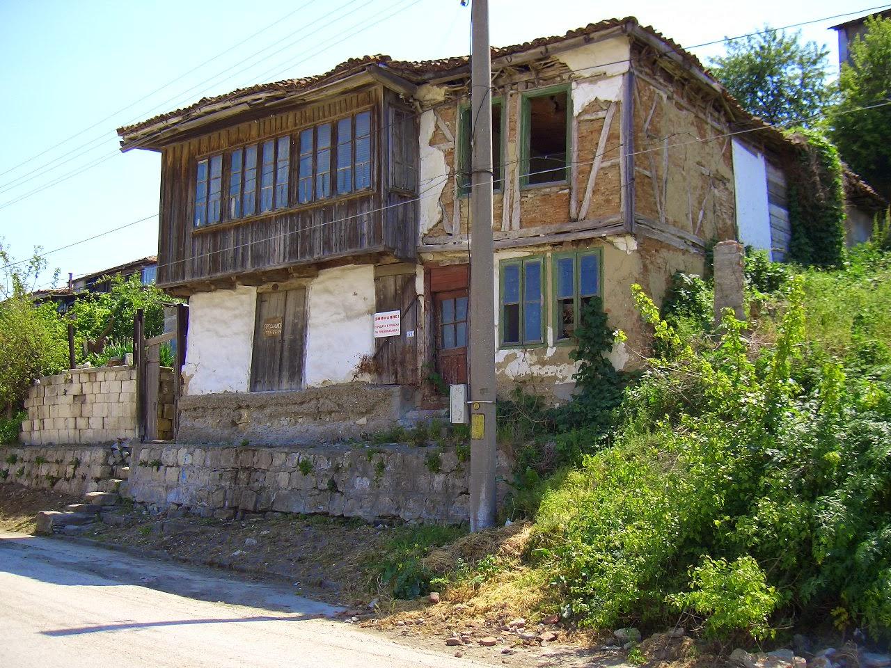 Продавам изгодно къща в гр. Тутракан на брега на река Дунав