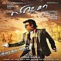 Lingaa Tamil Movie Review