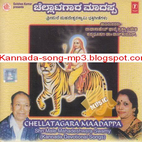 Sonu Nigam Album Songs In Kannada Free Download