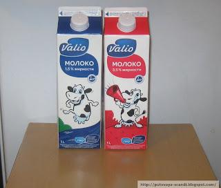 веселые коровы Valio