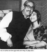 Bangabandhu & his daughter