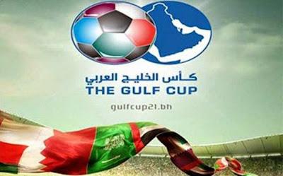 مشاهدة مباراة الإمارات وعمان بث مباشر بي أن سبورت كأس الخليج UAE vs Oman