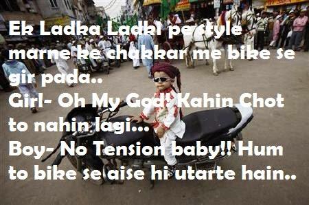 Funny Posters, Funny Hindi Jokes Posters