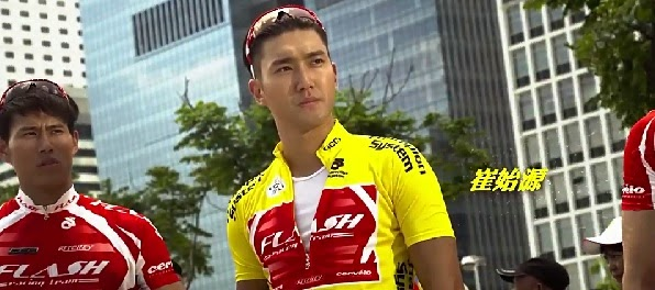 Choi Siwon looks cool in 'To The Fore' trailer