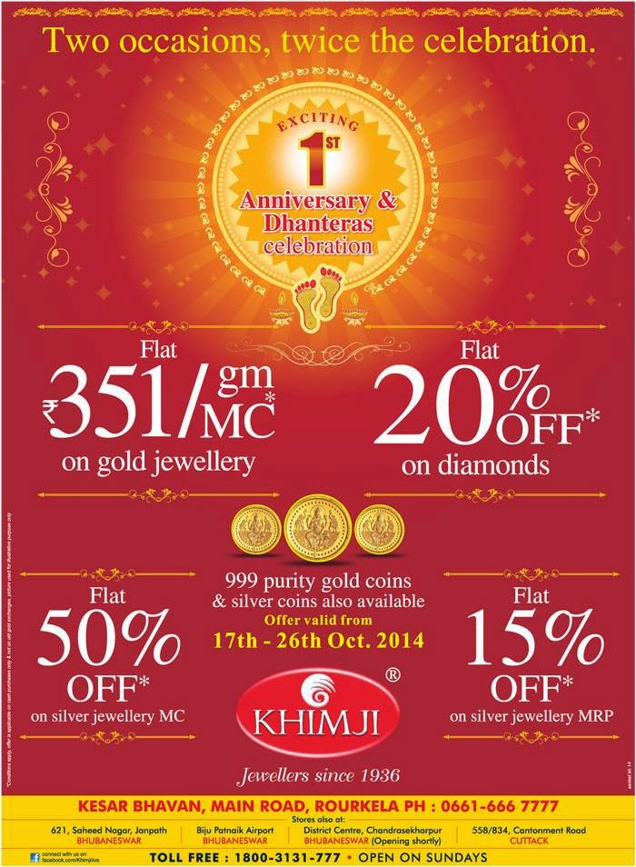 Dhanteras Khimji Jewellers Rourkela Bhubaneswar Cuttack
