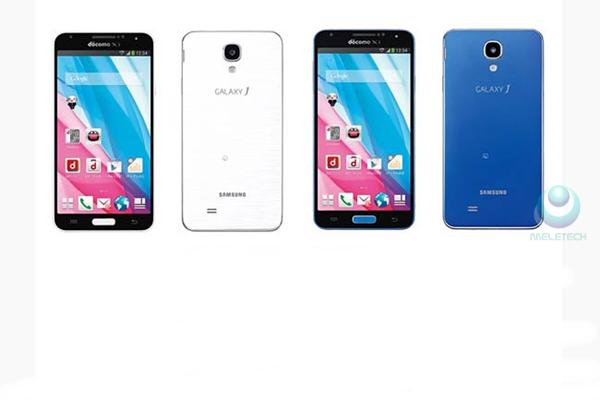 Samsung Galaxy J 5 Belakang