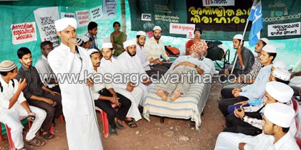 Endosulfan, Strike, MLA, Doctor, Kasaragod, Kerala, Kerala News, International News, National News.